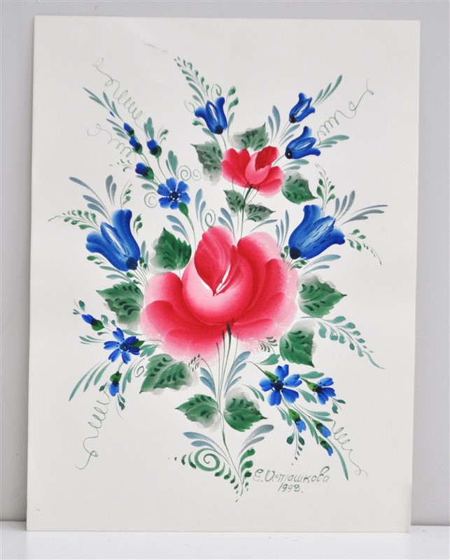 RUSSIAN FOLK ART KHOKHLOMA WATERCOLOR