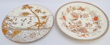 2 PC 19th CENTURY AESTHETIC ENGLISH TRANSFER PLATE & BOWL