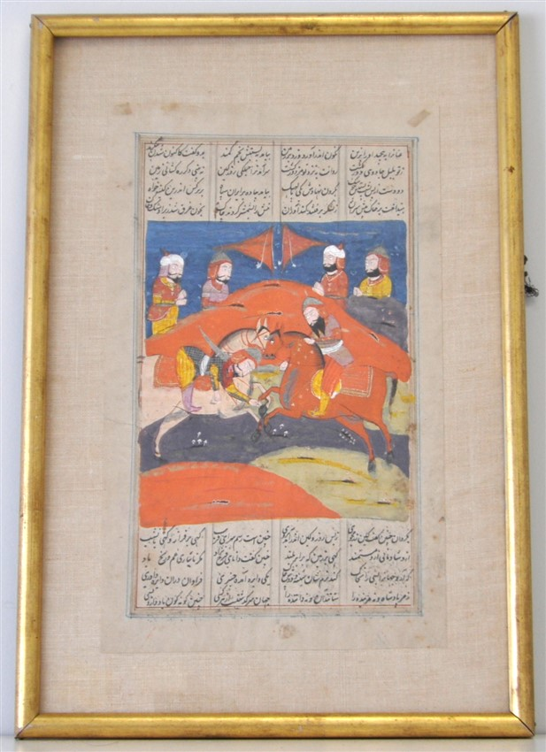 FRAMED PERSIAN ILLUMINATED MANUSCRIPT