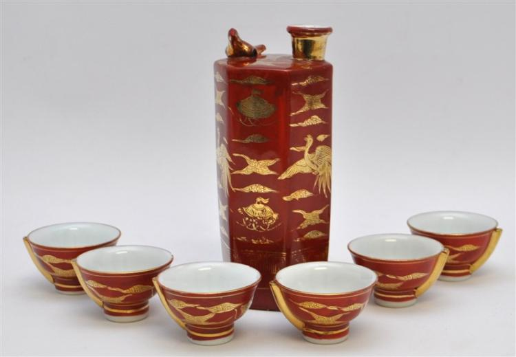JAPANESE KUTANI WHISTLING BIRD SAKE SET