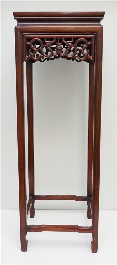 TALL CHINESE ROSEWOOD DRAGON STAND