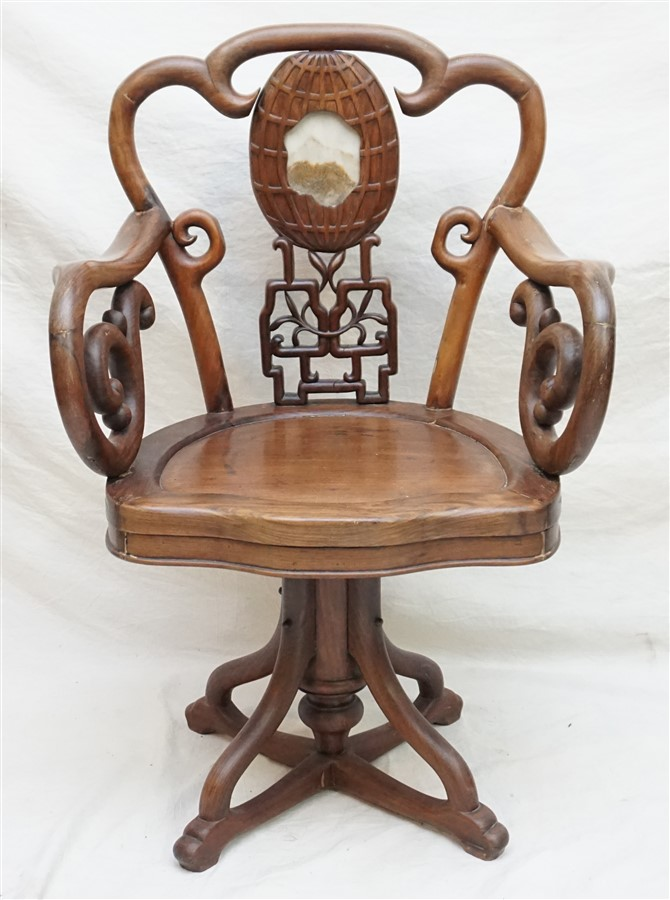 CHINESE HONGMU CARVED OFFICE CHAIR