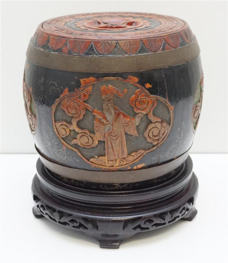 19th c. CHINESE RICE CONTAINER