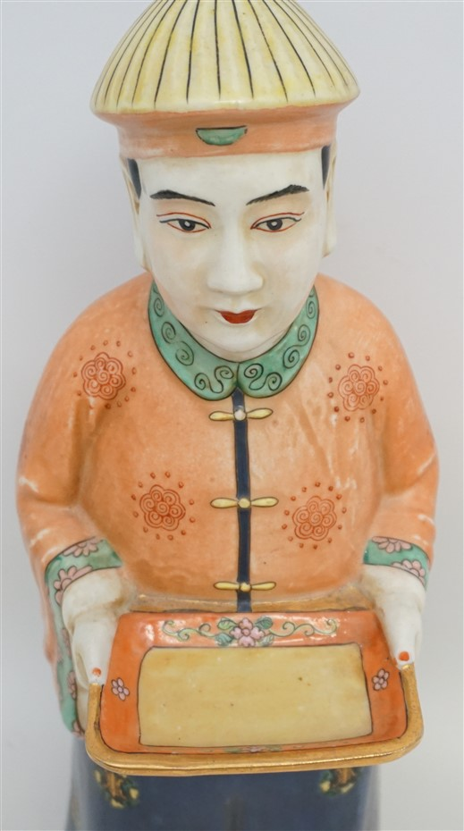 MAITLAND SMITH PORCELAIN CHINESE WOMAN