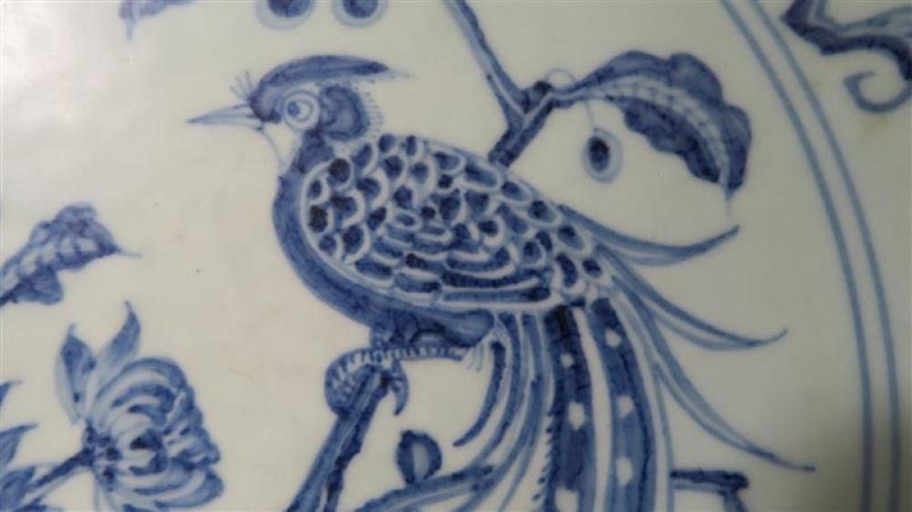 Chinese blue-and-white porcelain charger