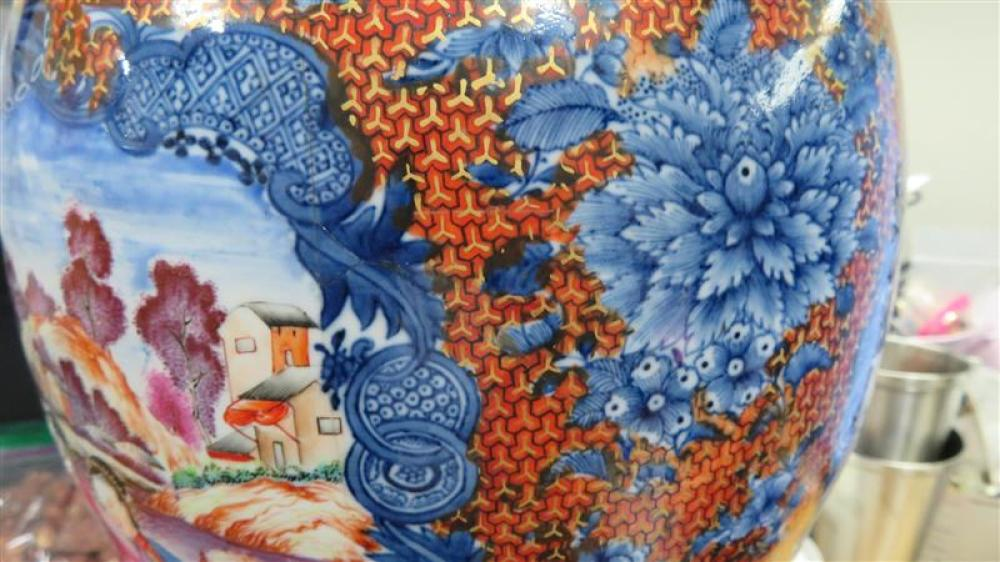 Large Chinese porcelain vase and cover