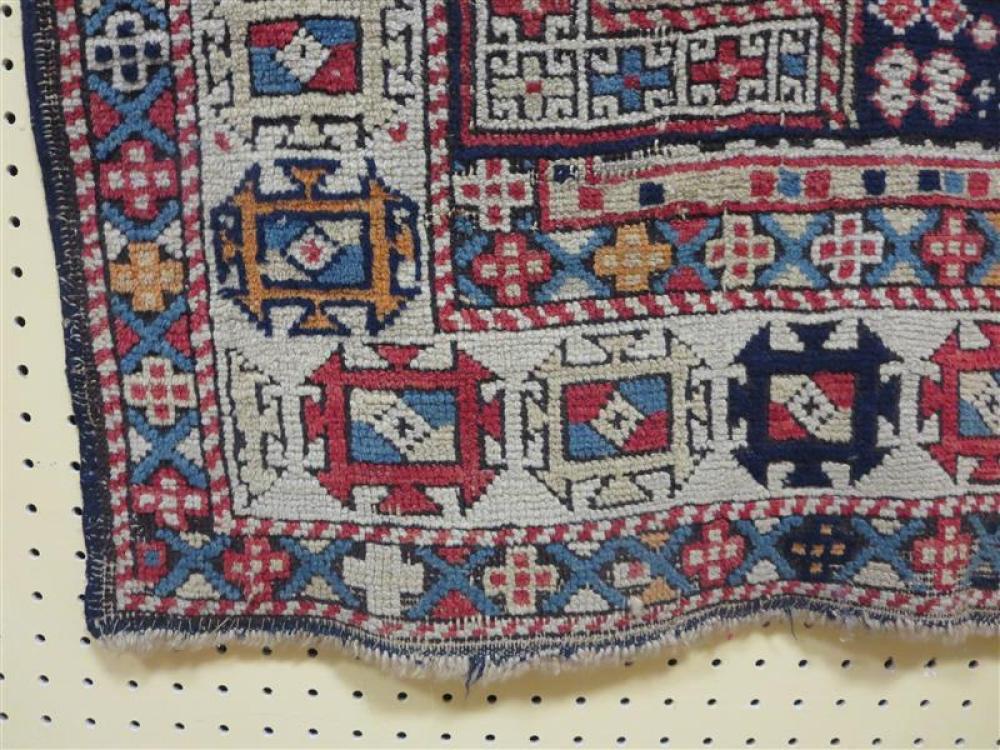Russian Kazak carpet