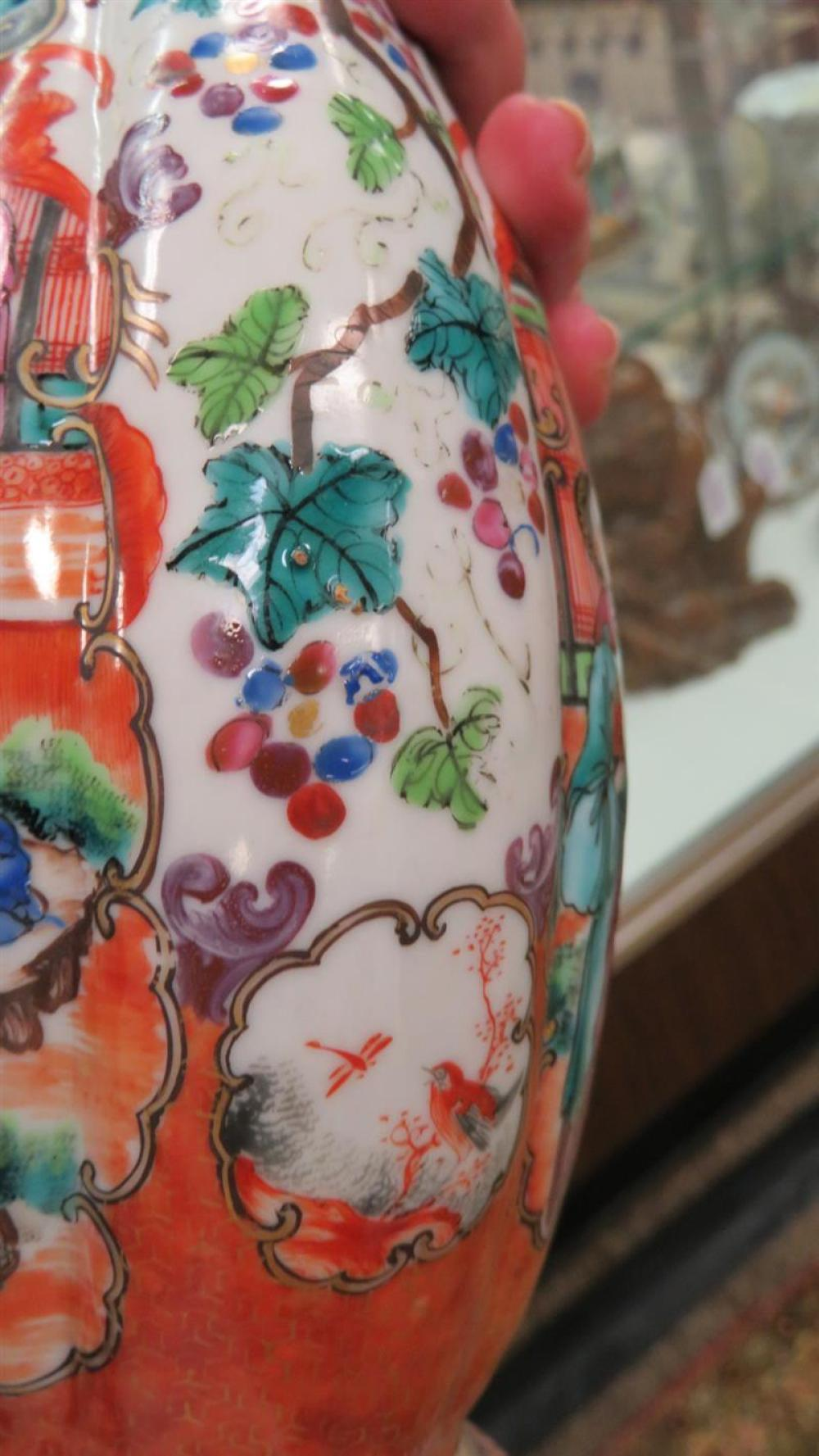 Chinese Export porcelain vase and cover