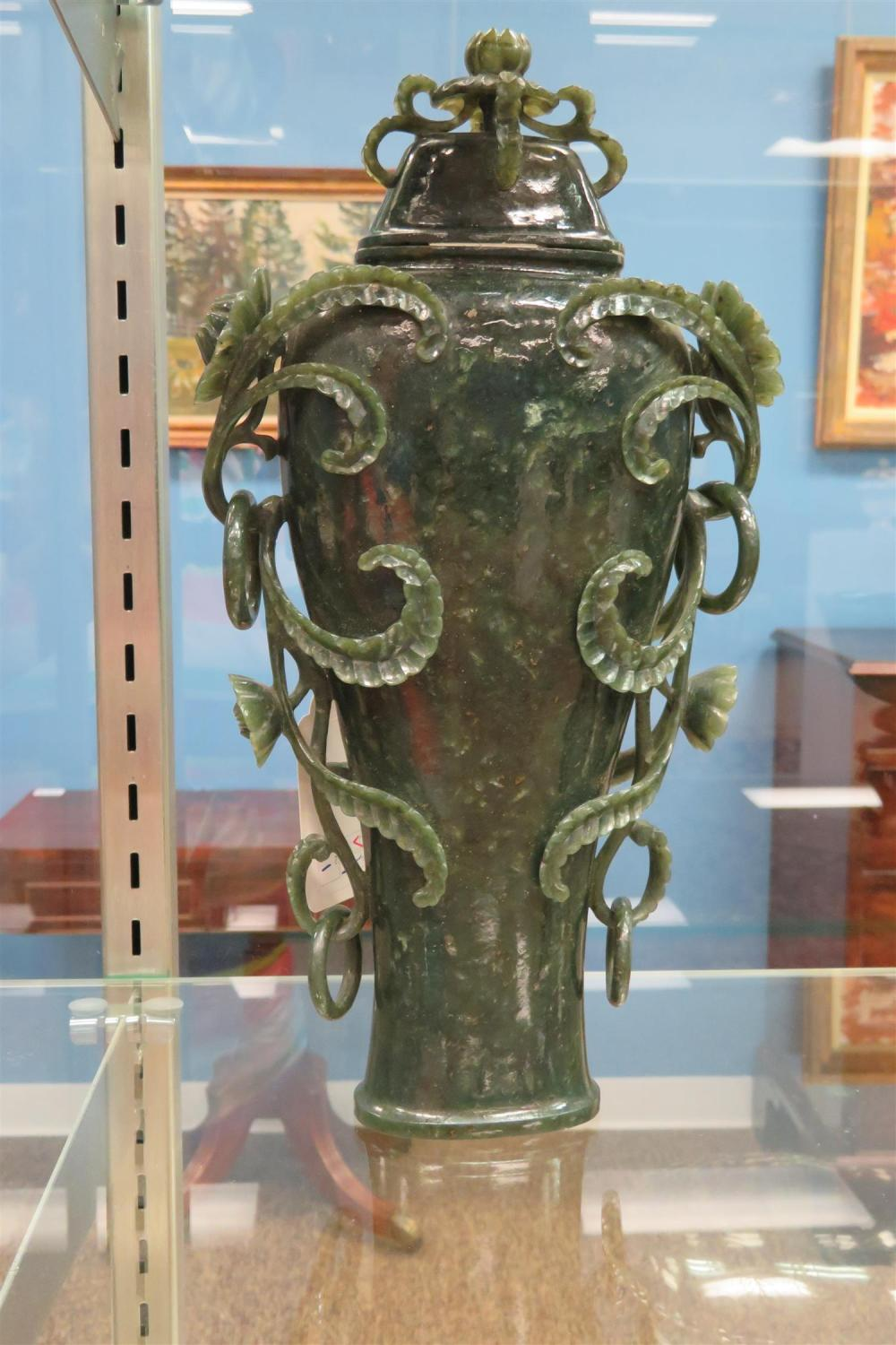 Chinese carved jade vase and cover
