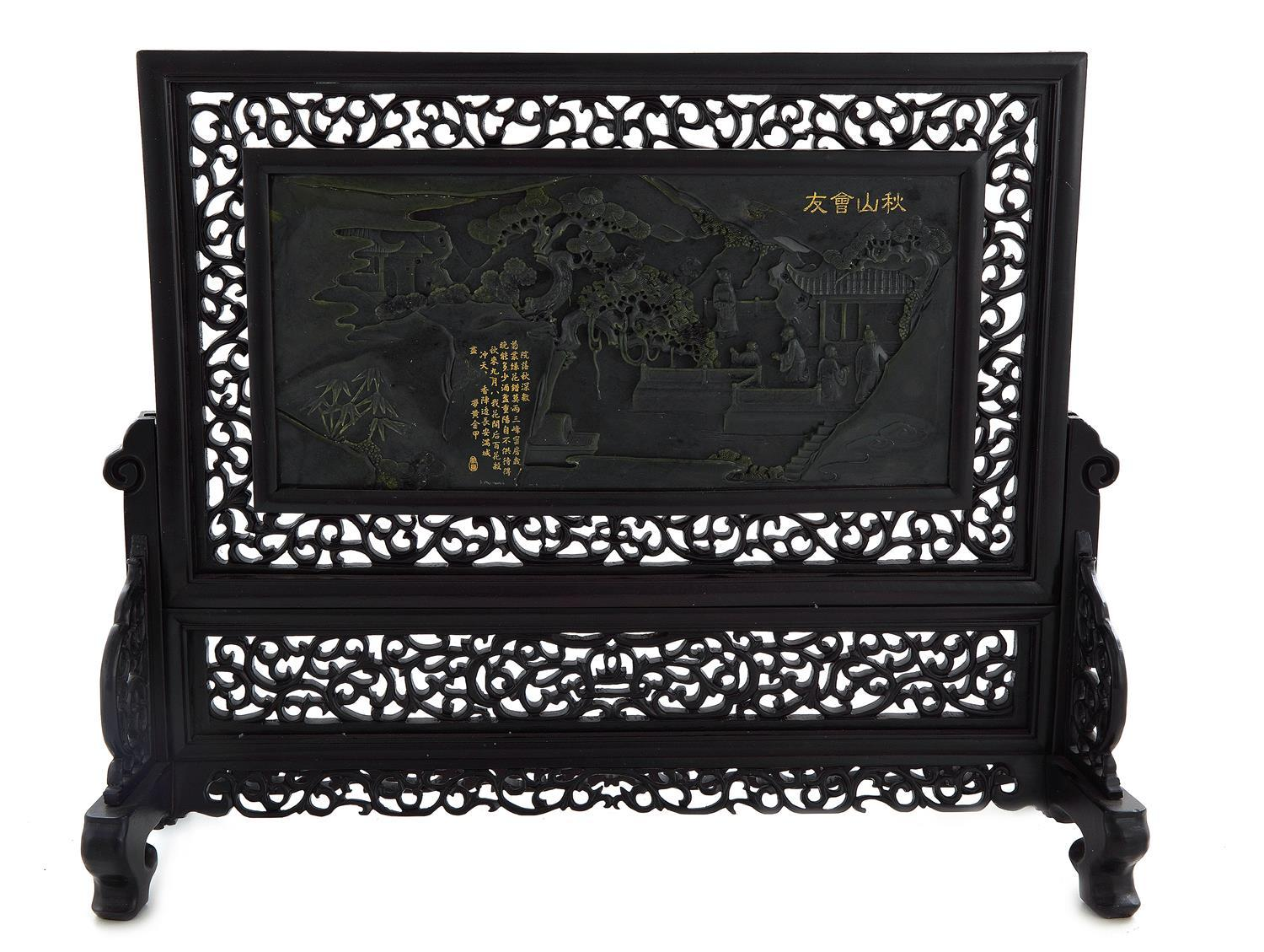 Chinese carved and gilded jade table screen with stand