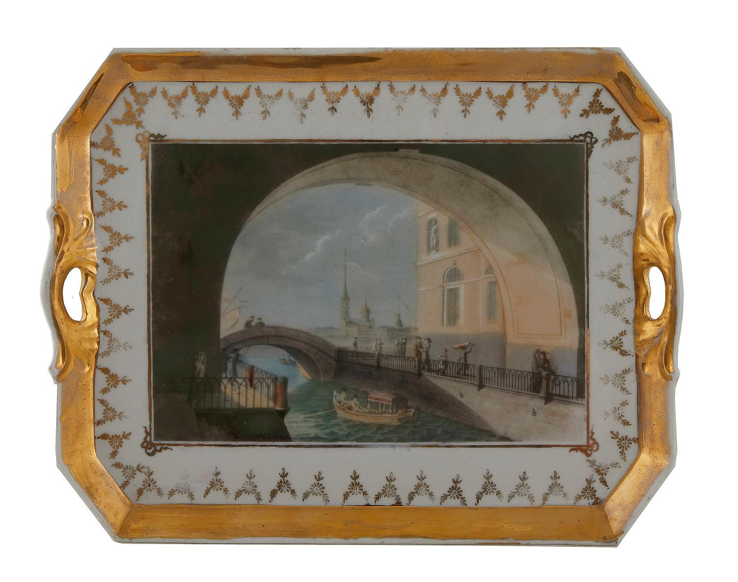 Russian pictorial porcelain tray, Kornilov
