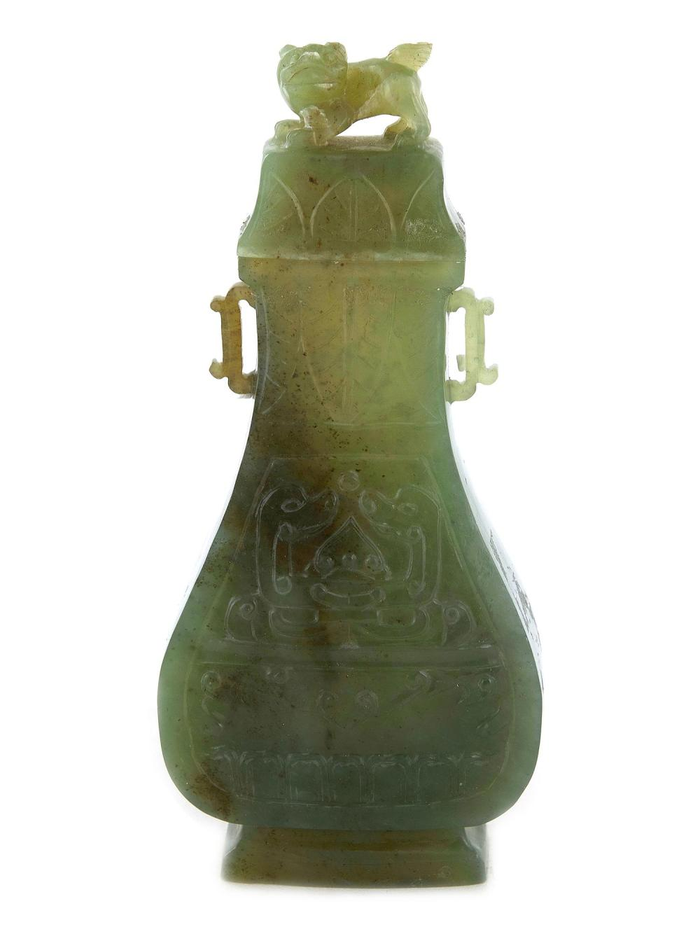 Chinese carved jade covered urn