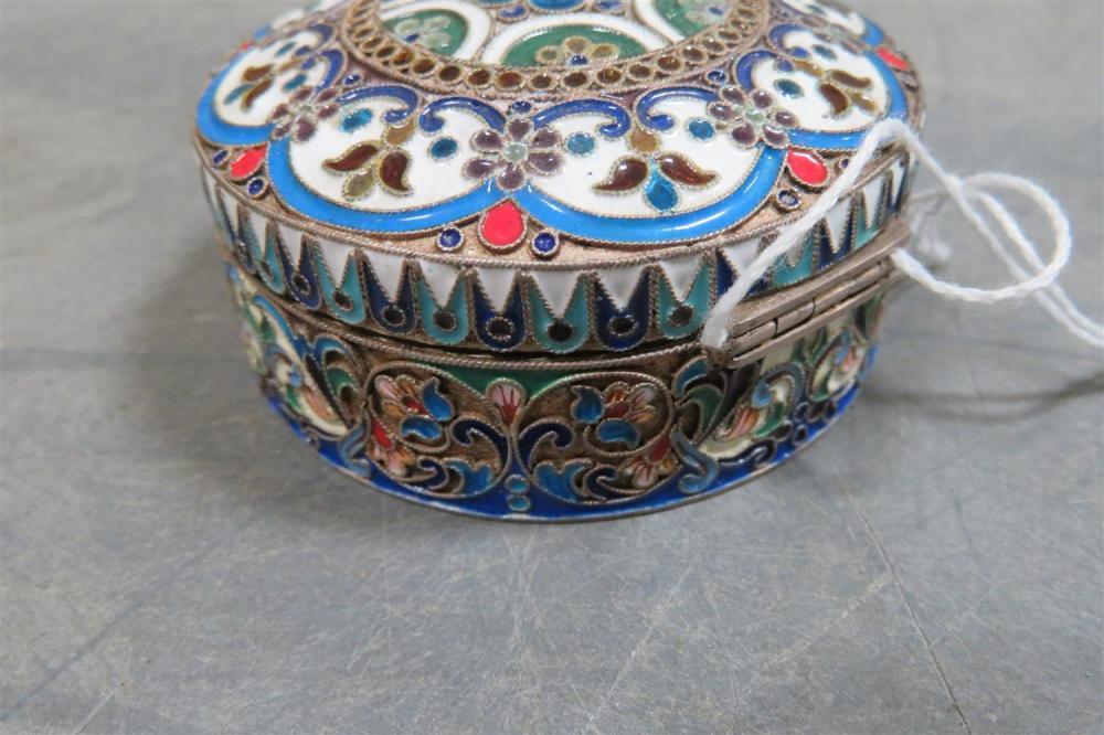 Russian enameled silver boxes (2pcs)