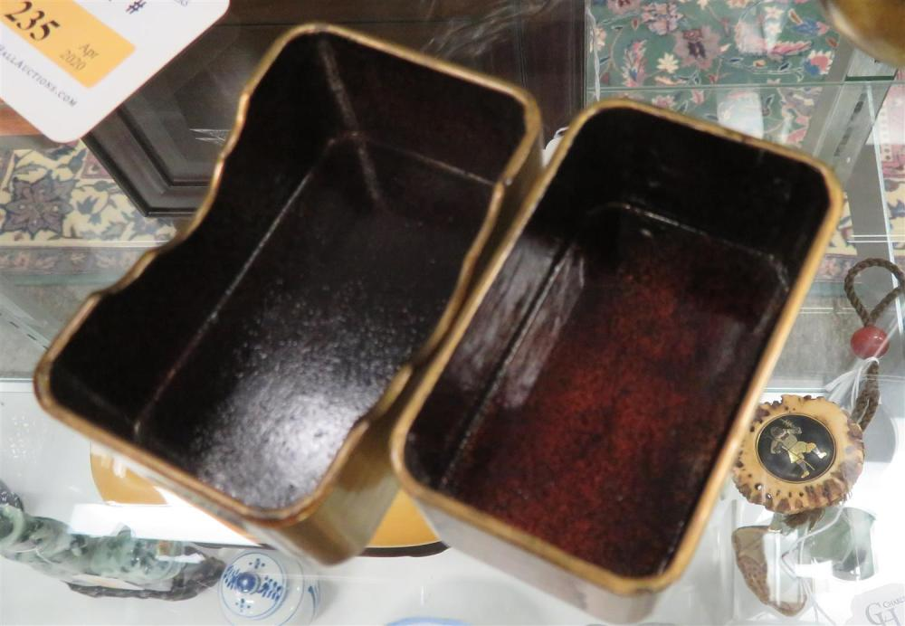 Japanese lacquered boxes, one signed (4pcs)