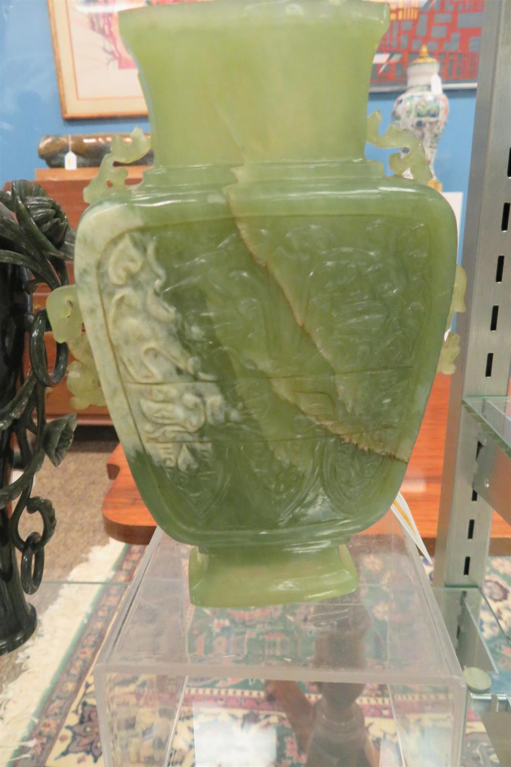 Chinese carved jade vase