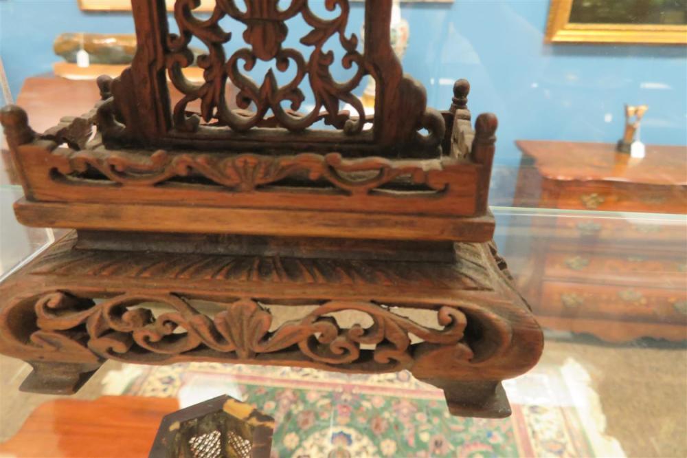 Diminutive pair Chinese jade and hardstone table screens (2pcs)