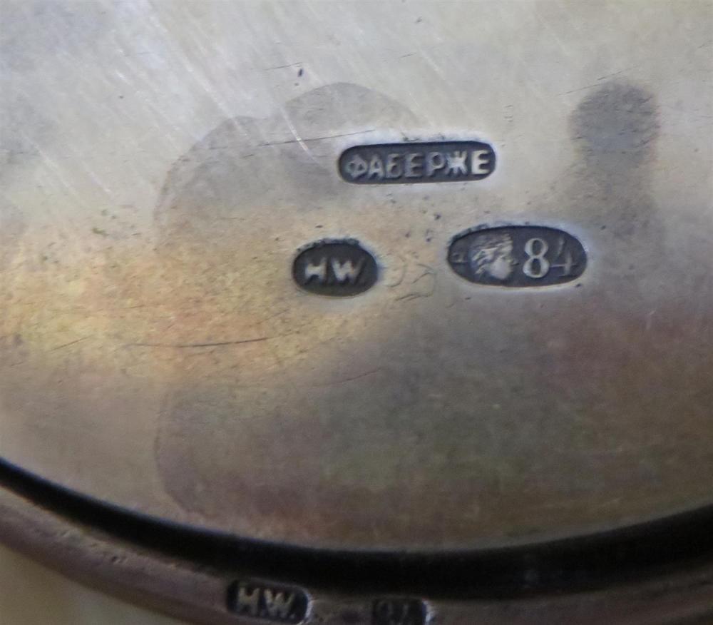 Russian diamond-accented guilloche enamel travel or desk clock in case