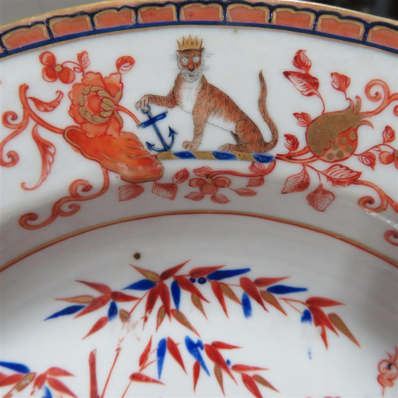 Chinese Export armorial soup plate