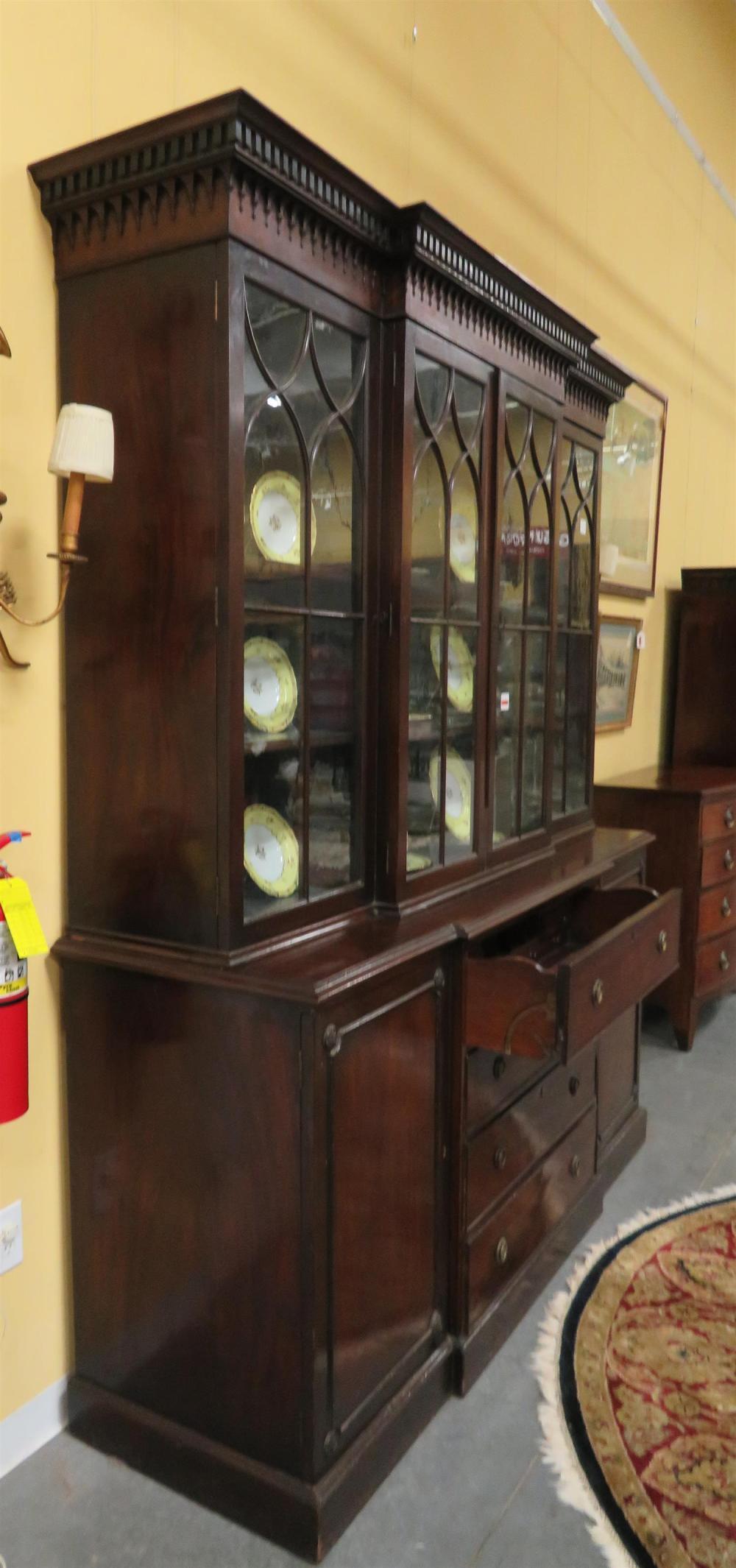 Georgian style mahogany breakfront bureau bookcase