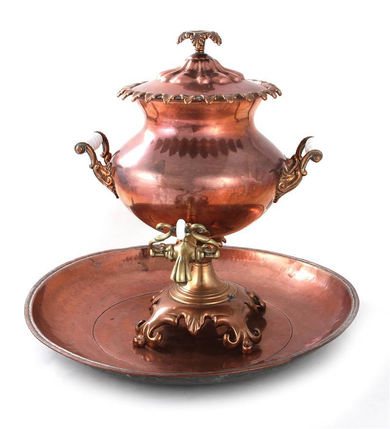 Copper hot water urn with underplate (2pcs)