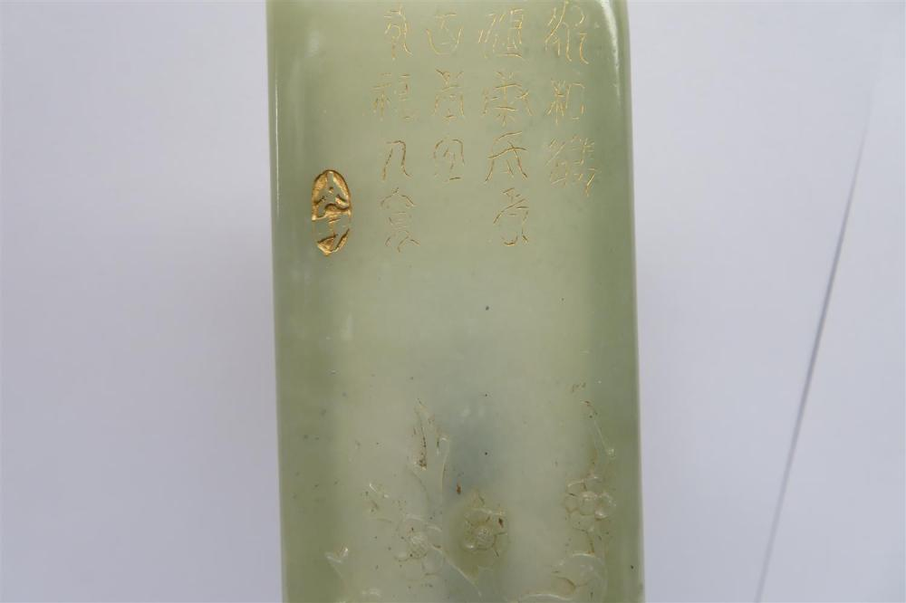 Chinese carved celadon jade wrist rest on stand