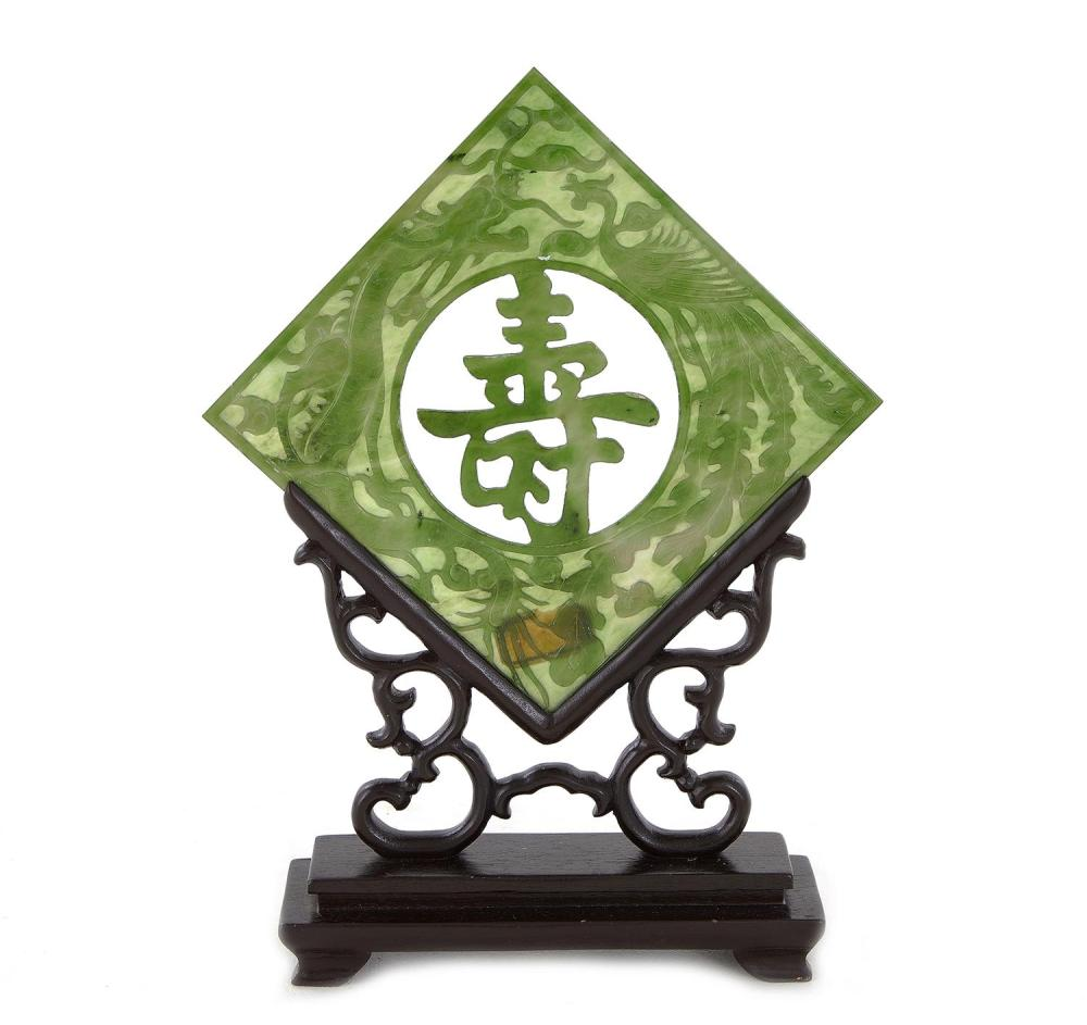 Chinese pierce-carved green jade panel on stand
