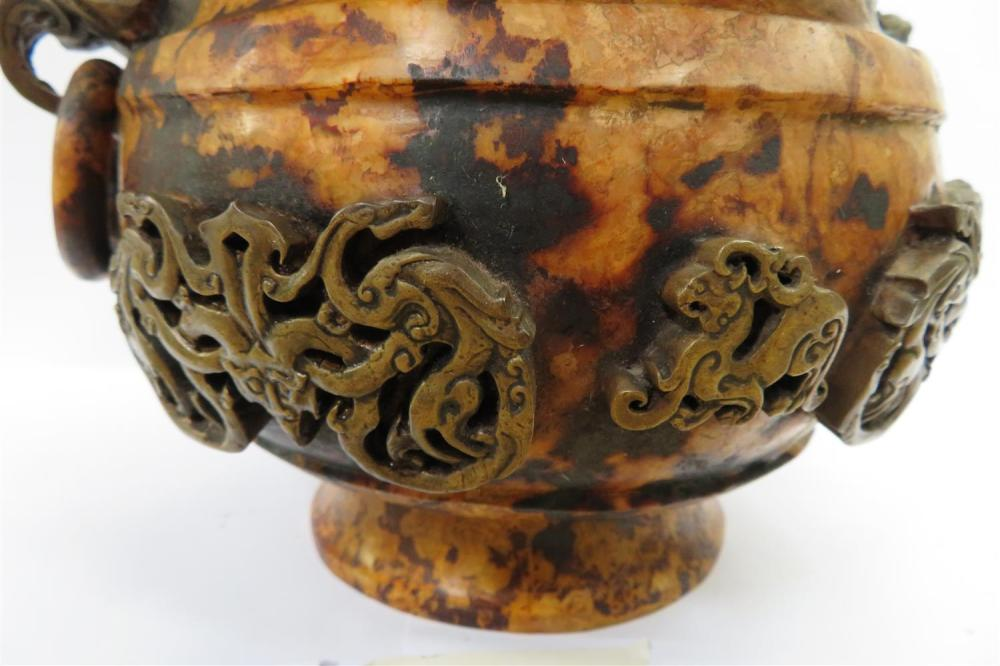 Chinese metal-mounted mottled stone vessel
