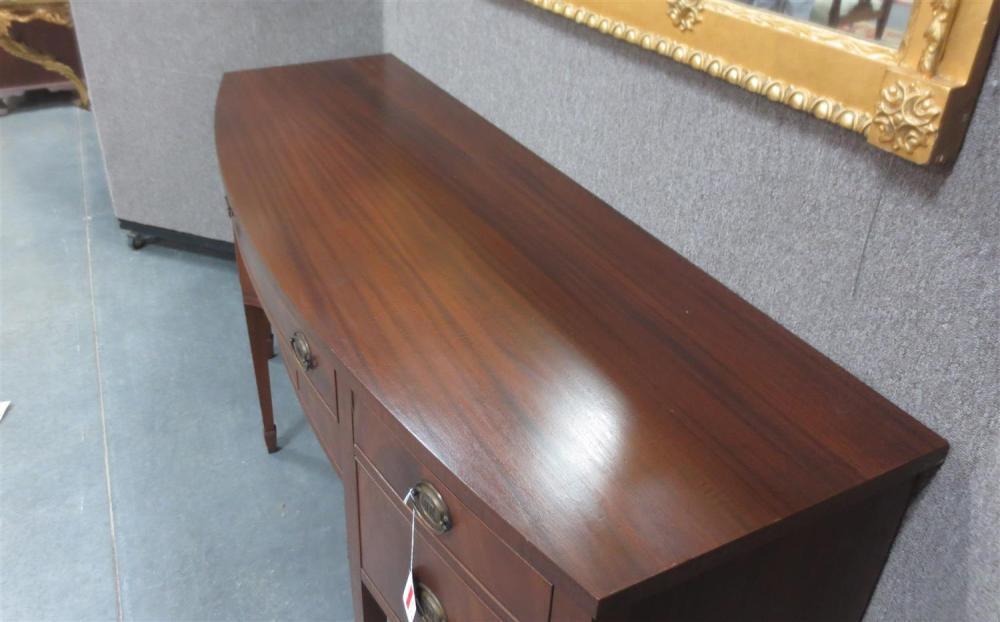 Hepplewhite style mahogany bowfront sideboard