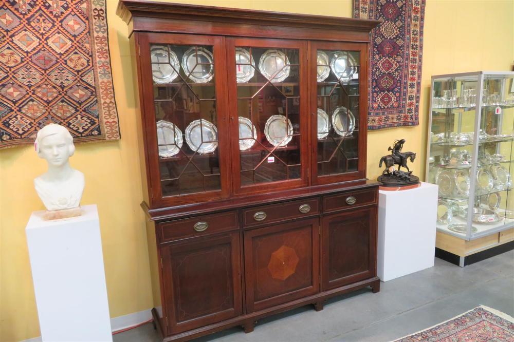 Georgian style inlaid mahogany bookcase cabinet