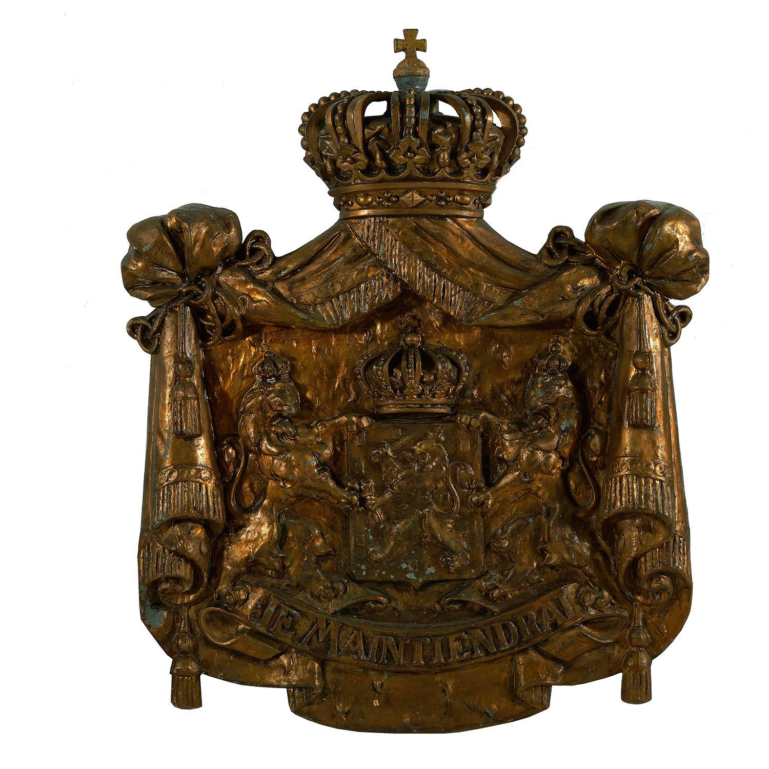 Royal arms of the Kingdom of the Netherlands
