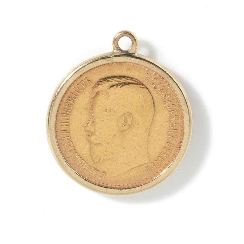 Russian 7 Roubles 50 Kopeks Nicholas II gold coin