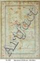 Exceptionnel fin et important Ghoum en soie. Scène de chasse « guerriers, chasseurs et dragon» . Signé. . 290 x 198 cm. Expert : Frank KASSAPIAN.