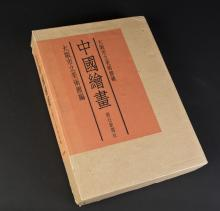 A BOOK OF CHINESE PAINTINGS