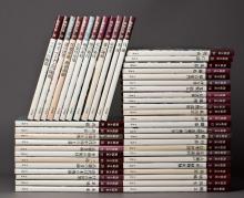 48-VOLUME SET OF BOOKS ON CERAMIC WORKS