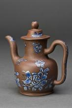 Zi Sha Teapot