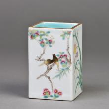 A PAIR OF SQUARE FAMILLE ROSE PORCELAIN BRUSH POTS