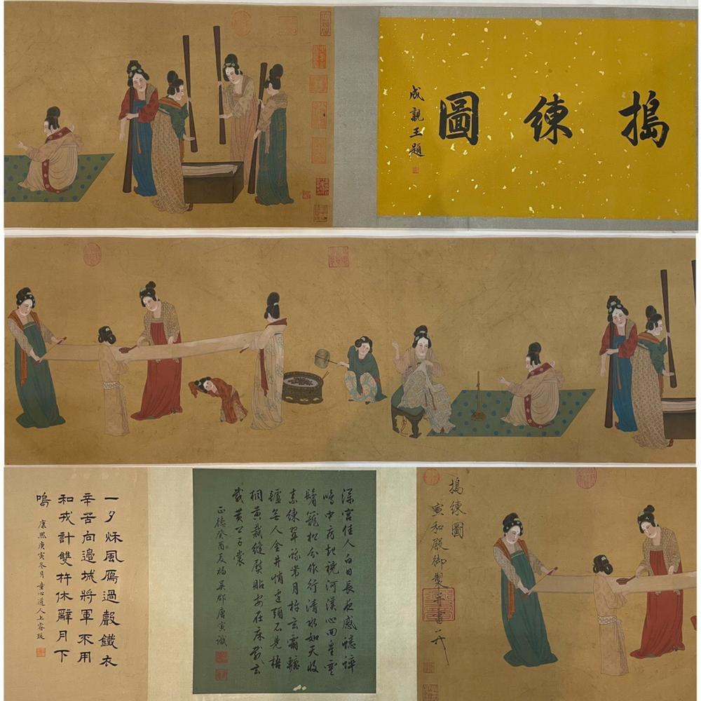 SongHuizong,ChineseFigurePaintingSilkHandScroll