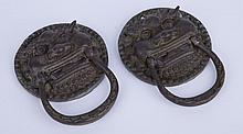 Pair of Chinese bronze mythological creature door handle ornament
