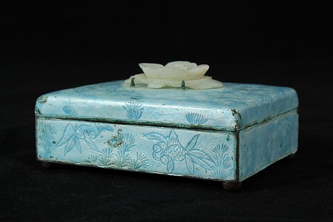 Chinese Jewelry Box with Hetian White Jade Setting