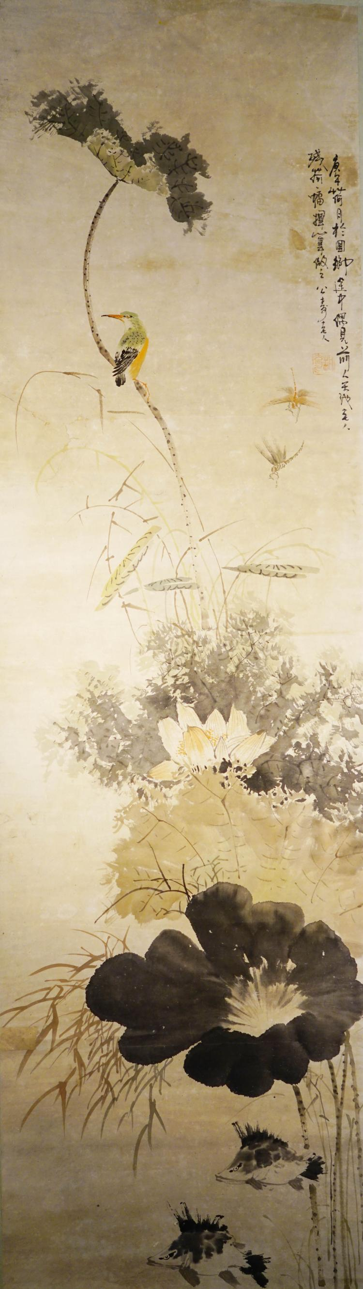 A CHINESE SCROLL PAINTING OF LOTUS