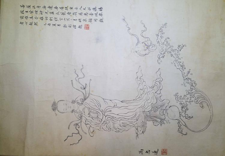 A CHINESE PAINTING OF GUANYIN