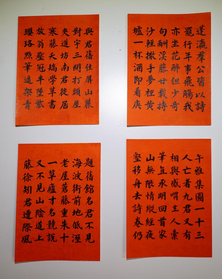 A CHINESE CALLIGRAPHY