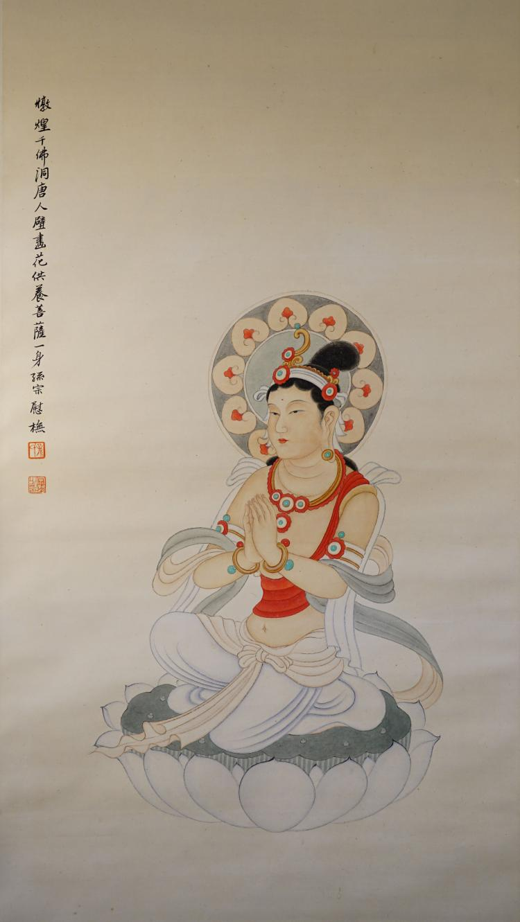 A CHINESE SCROLL PAINTING OF BUDDHA