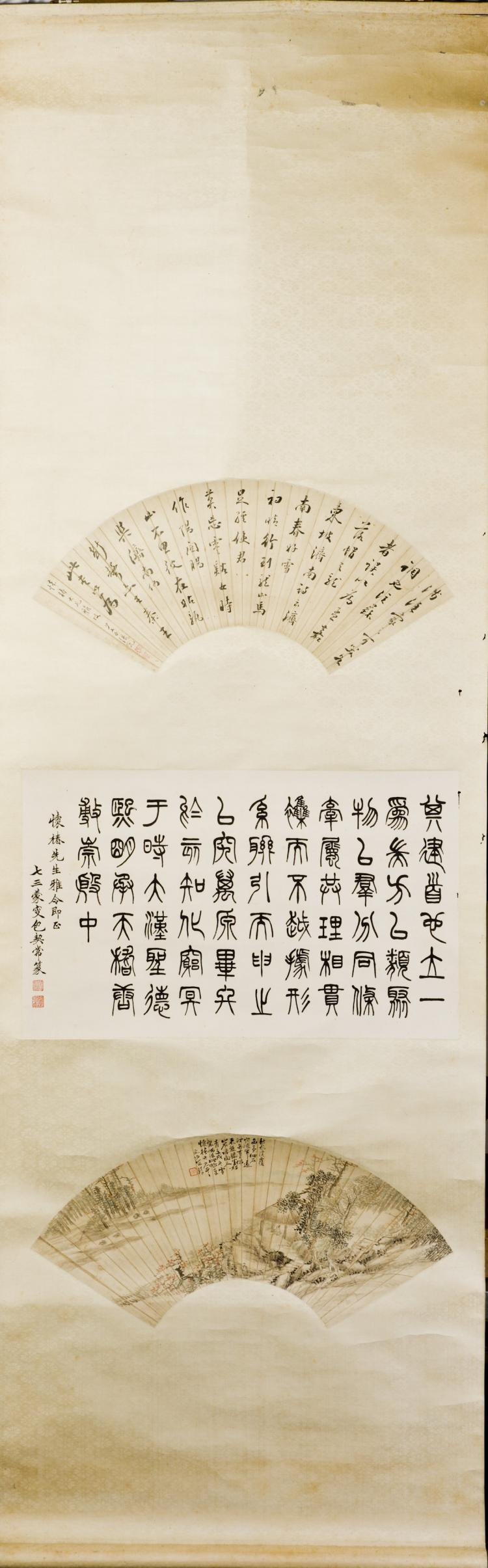 Chinese Calligraphy And Painting On Scroll Paper