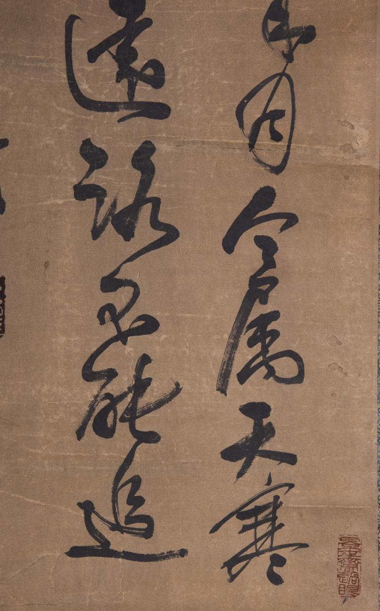 A Chinese Calligraphy Verses On Scroll Paper