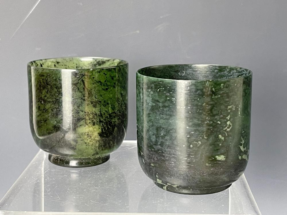 A Pair of Chinese Jade Cup
