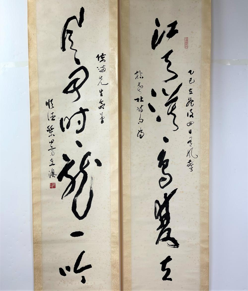 Chinese Calligraphy Couplet By Li Xinzhai (1901-1988)