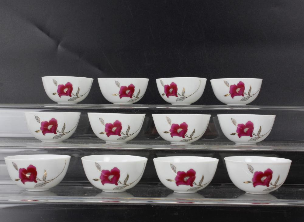 A Set of 12 Chinese Famille Rose Porcelain Cups