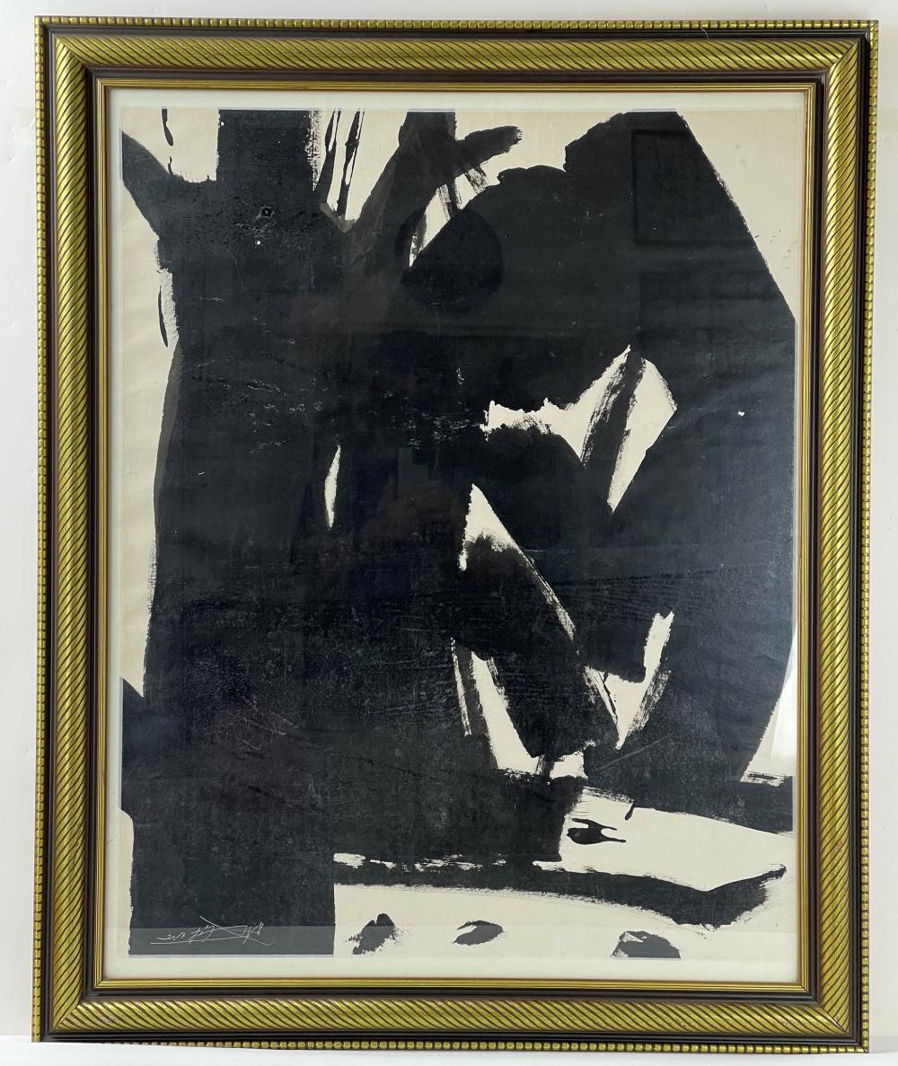 Yang Xiaojian (1960-) Ink on Paper