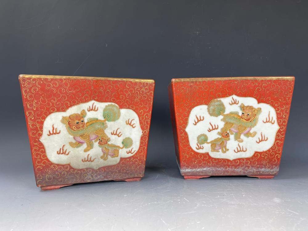 A Pair of Iron Red Ground Famille Rose Flower Pot